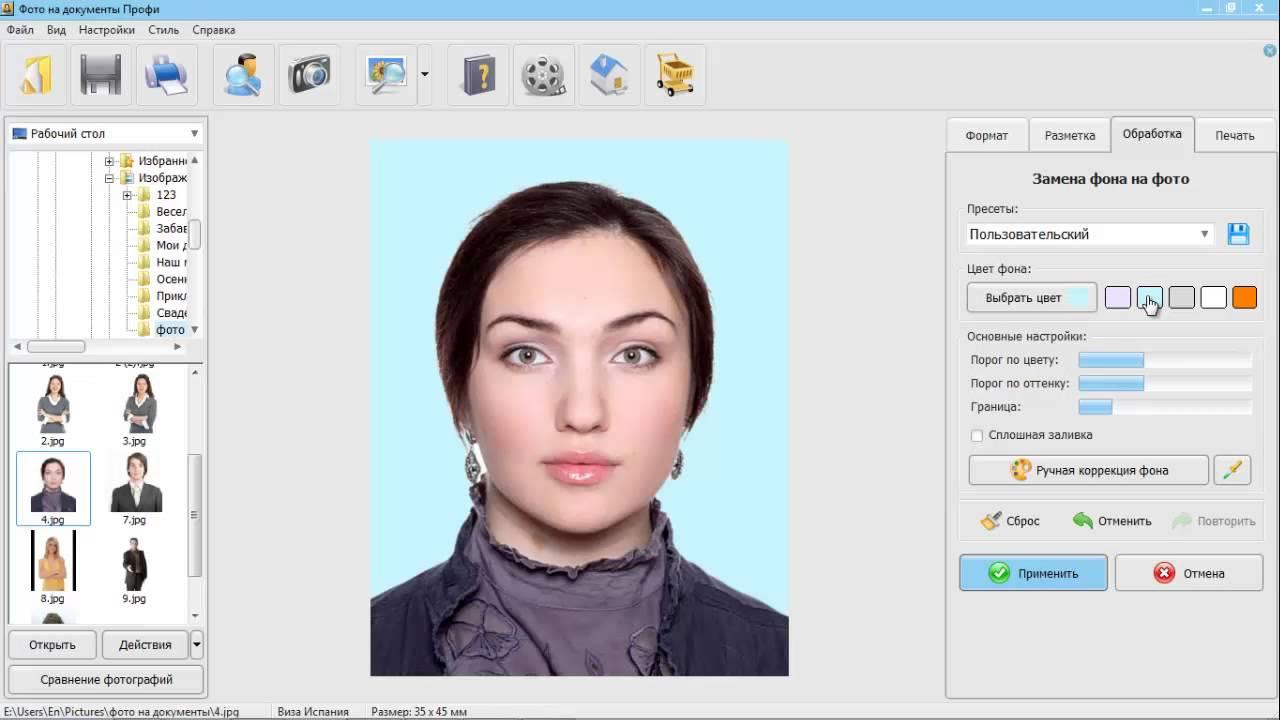 программа для печати фото с инстаграма
