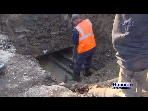 Трубопровод системы отопления прорвало в районе бердской котельной «Вега»