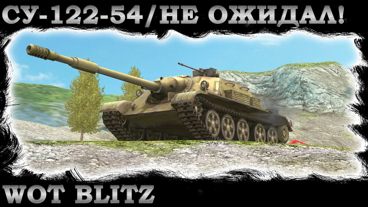 Мод на world of tanks blitz на золото