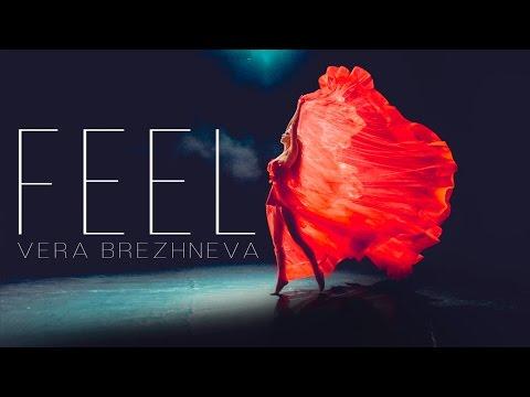 ВЕРА БРЕЖНЕВА Feel