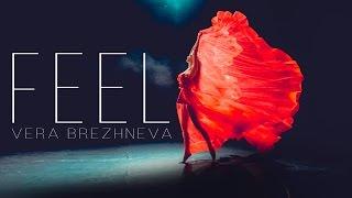 Смотреть или скачать клип Вера Брежнева - Feel