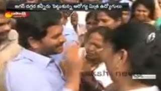 YS Jagan extended support to Aarogyamithras