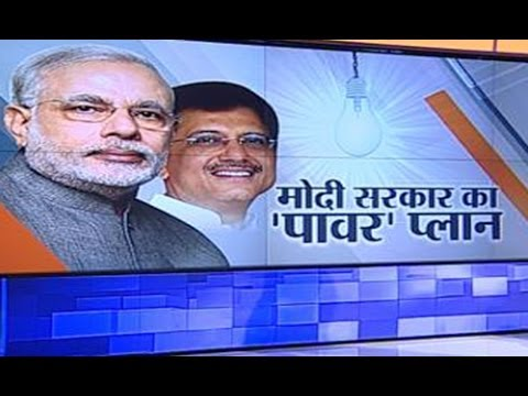 Watch: Narendra Modi's Plans for