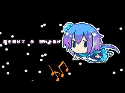 【蒼姫ラピス】脱出ゲームテーマソング「君との夜風」PV, スマートフォン向けアプリ 【脱出ゲーム】 ラピスと不思議なラビリンスのテーマソングです。 テーマ曲:君との夜風/作詞・作曲:BeatCharger...