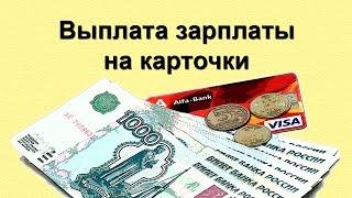 платежное суд поручение в арбитражный бланк