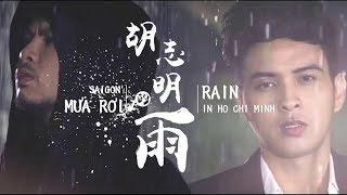 Hồ Quang Hiếu&Namewee黃明志【Saigon Mưa Rơi 胡志明的雨 Rain In Ho Chi Minh】@亞洲通吃2018專輯 All Eat Asia
