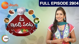 Mee Inti Vanta - Watch Full Episode 2904 of 6th August 2013
