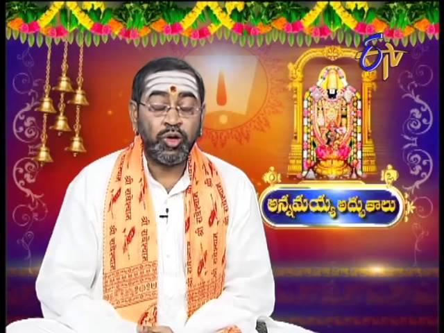 Annamayya Adbutaalu - 24th February 2014 - Saamavedam Shanmuka Sharma - 193
