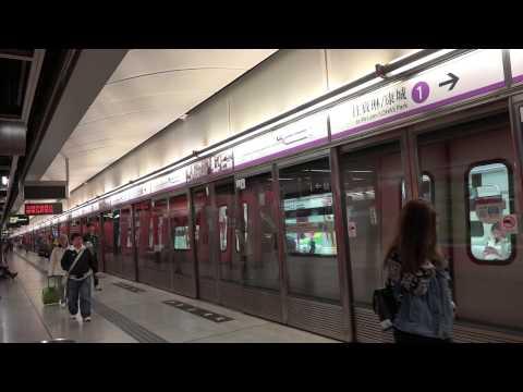 【絕版利是封】港鐵 TKL 多列 K-Train 分別駛經將軍澳站 (列車通宵服務)