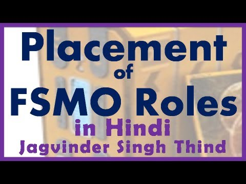 Active Directory Server 2008 Part 25 FSMO Roles 7 Placement of Roles in Hindi by JagvinderThind