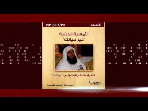 Sharjah islamic bank Ramadan Tent  Promo 2012