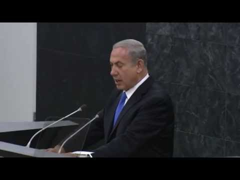 PM Netanyahu's Speech at the UN General Assembly