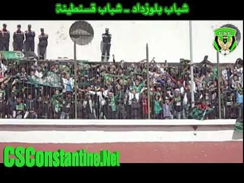 CRB vs CSC Coupe d'Algérie : Le déplacement des Sanafirs à Alger