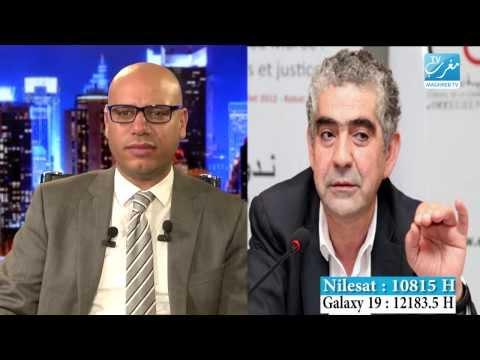 اليزمي والهايج وحقوق الإنسان بالمغرب