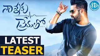 Nannaku Prematho Movie Latest Teaser : Jr NTR, Rakul Preet Singh