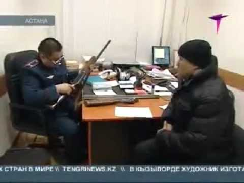 Казахстанцы не хотят продавать оружие полицейским