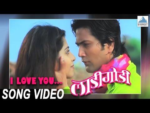 I Love You | Marathi Movie Ladi Godi | Bharat Jadhav | Marathi Song