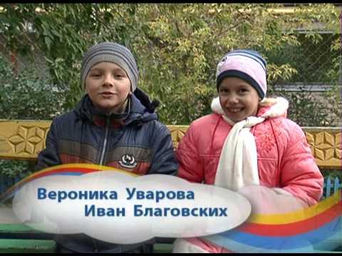 """Мама это Я """"Мама - это Я"""" №13 от 11.10.2013"""