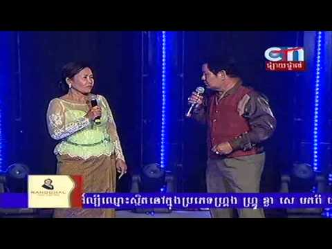 Ah Yai Prom Manh and Noun Sari (Yeay Yoy) at CTN TV 25 November 2012
