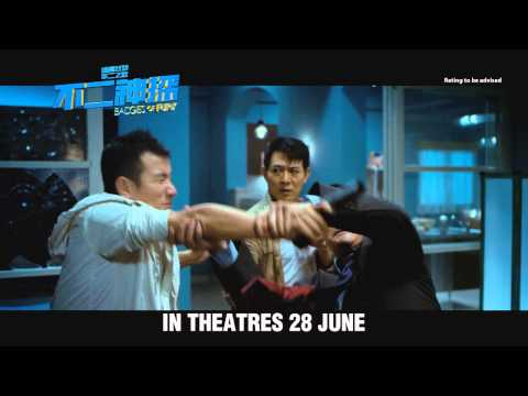 MMA Crossfire DVD Roundup – Jet Li – Wen Zhang action comedy Badges of Fury DVD releases Jan. 7th (with video)
