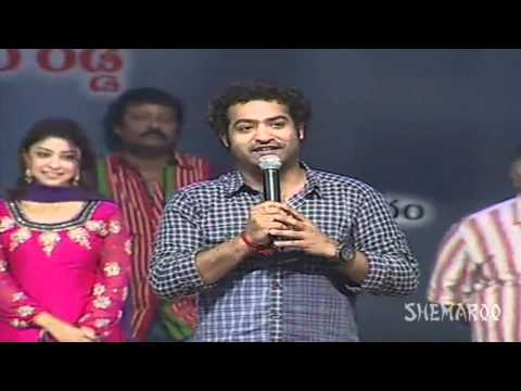 Oosaravelli audio release Part 20