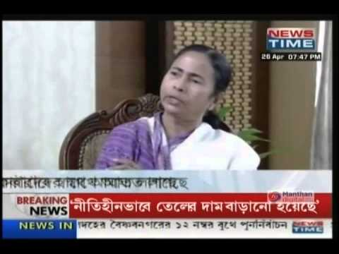 Mamata Banerjee speaks to News Time