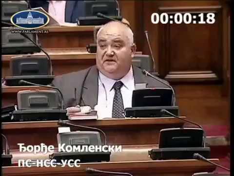 Ђорђе Комленски Дугогодишња адвокатска пракса ми указује на Алексића као потенцијалног клијента