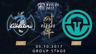 [05.10.2017] LZ vs IMT [Group Stage][CKTG2017][Bảng B]