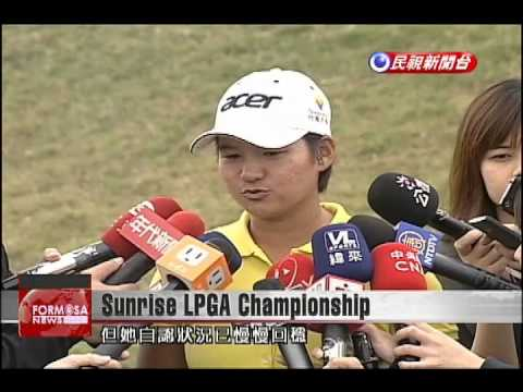 Taiwanese golfer Yani Tseng hopes for strong showing on home turf