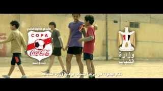 Copa Coca-Cola: Manuel Jose / كوپا كوكاكولا: مانويل جوزيه