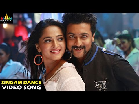 Singam Dance Video Song - Singam Movie (Suriya, Anushka Shetty, Hansika) - 1080p