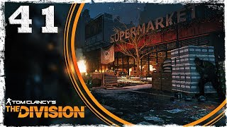 Tom Clancy's The Division. #41: Зеки. Боль..