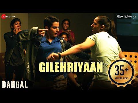Gilehriyaan