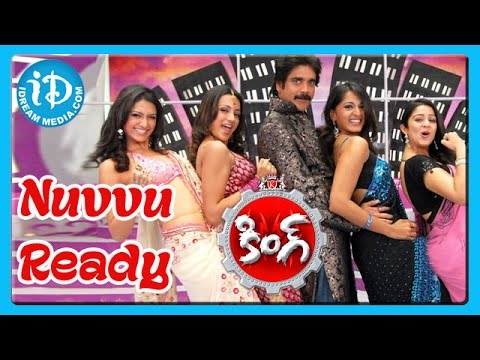 Nuvvu Ready Song - King Movie Songs - Nagarjuna - Trisha Krishnan - Mamta Mohandas