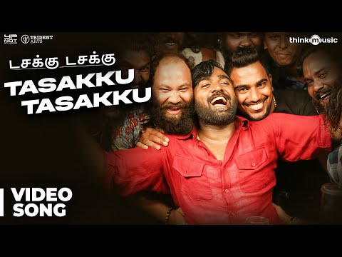 Vikram Vedha - Tasakku Tasakku Video