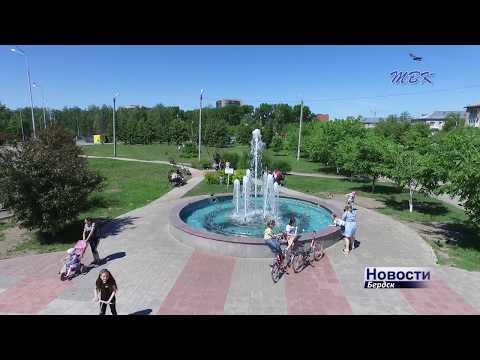 Бердские власти в новом году намерены вернуться к реконструкции городского парка