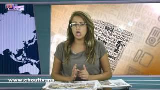 ارتفاع الولوج لعلاج السيدا في المغرب | شوف الصحافة