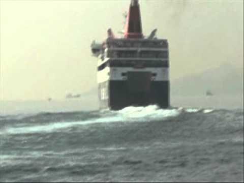 Departure from Piraeus Port(Ν. Χίος 23-12-2010).wmv
