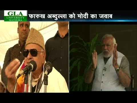 Modi hits back at Farooq Abdullah, says his family ruined J&K
