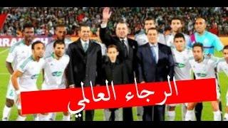 بالفيديو.. قصيدة من مغربي موجهة لكل جزائري حول أحداث سطيف |
