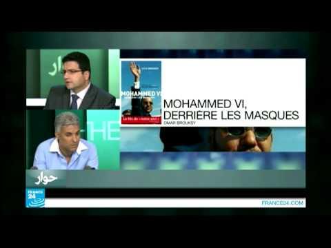 """حوار فرانس 24 مع عمر بروكسي صاحب كتاب """"محمد السادس وراء الأقنعة"""""""