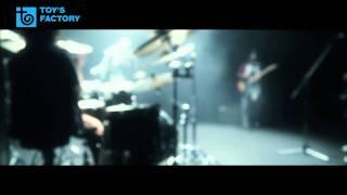 藍坊主「生命のシンバル」MV
