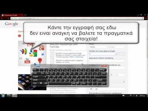Πως  ανεβάζω βίντεο στο youtube 2012. # mp4  ⌨