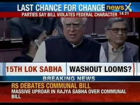 Arun Jaitley and CPM leader Sitaram Yechury oppose Communal Violence Bill in Rajya Sabha - NewsX