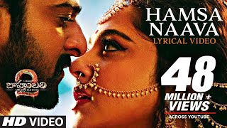 Hamsa Naava Full Song With Lyrics