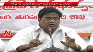 TDP   will Withdraw from Central Cabinet : Jaleel Khan