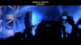 Nee-Jathaga-Nenundali-Movie----Vintunnava-Song-Trailer