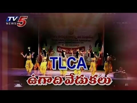 TLCA Celebrate Ugadi On A Grand Scale In New York Photos,TLCA Celebrate Ugadi On A Grand Scale In New York Images,TLCA Celebrate Ugadi On A Grand Scale In New York Pics