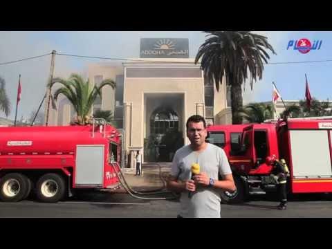 روبورتاج: تفاصيل الحريق المهول الذي اندلع بمقر