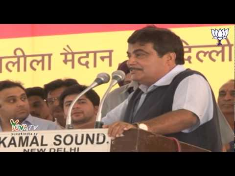 Shri Nitin Gadkari addresses Battery Rickshaw Rally in Ramlila Maidan - 17th June 2014